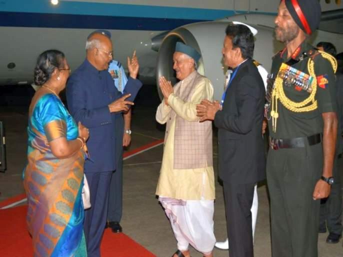 President Ram Nath Kovind arrives in Nashik | राष्ट्रपतीरामनाथ कोविंद यांचे नाशकात आगमन