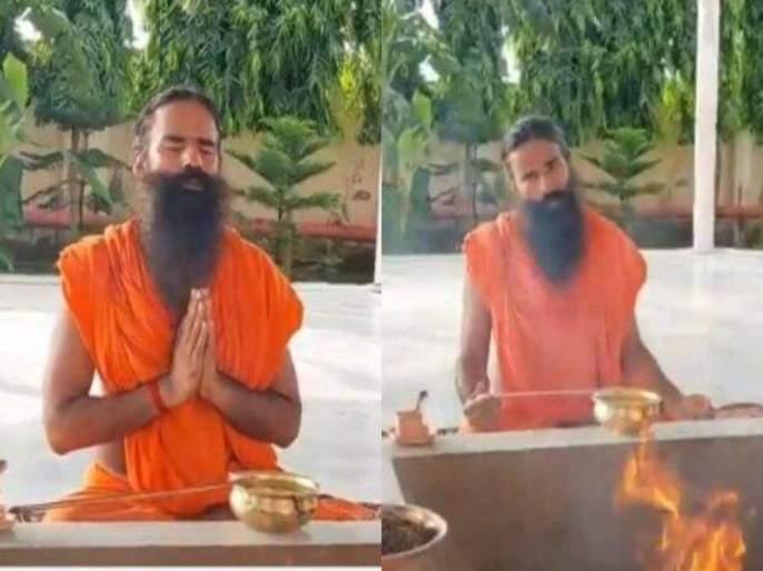 Video: Sushant Singh Rajput Suicide: Ramdev Baba performed Havan for Sushant ... | Video : Sushant Singh Rajput Suicide : रामदेव बाबांनी सुशांतसाठी केलाहवन अन् म्हणाले...