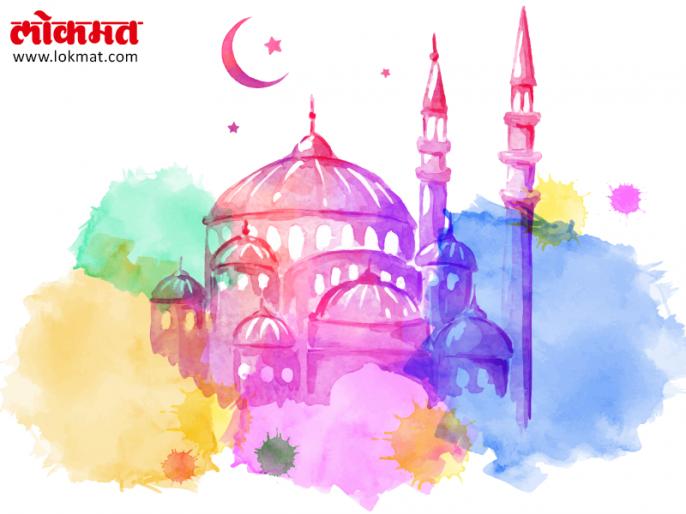 Goodminder holy Ramadan month | चांगला माणूस घडविणारा पवित्र रमजान महिना