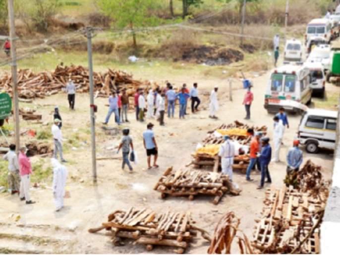 CoronaVirus News: Queues for funerals in Ranchi, people burnt on roads due to lack of space | CoronaVirus News : रांचीत अंत्यसंस्कारांसाठी लागल्या रांगा, जागेअभावी रस्त्यांवर जाळण्यासही लोक झाले अगतिक