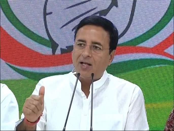 Election commission is surrender to Narendra Modi & Amit Shah, serious allegations of Congress | मोदी, शहांसमोर निवडणूक आयोगाची शरणागती, काँग्रेसचा गंभीर आरोप