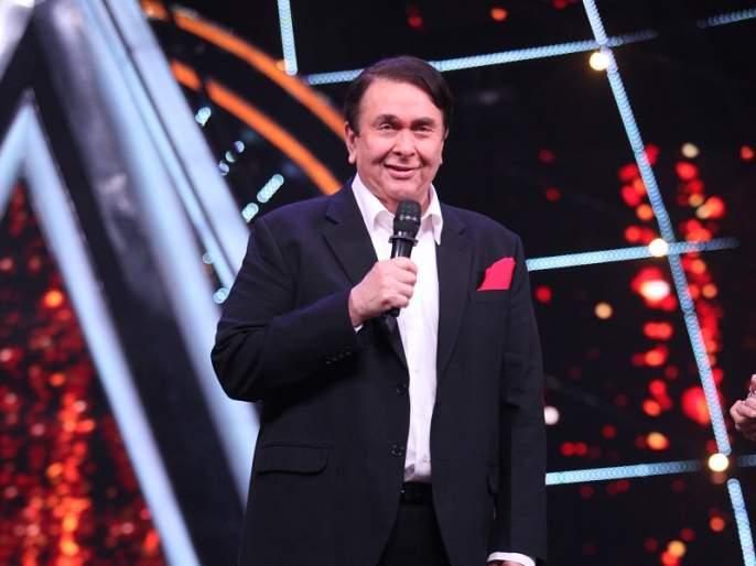 Randhir Kapoor reveals on Indian Idol 10 about pet names of Kapoor family | रणधीर कपूर यांनी त्यांच्या घरातील सदस्यांच्या टोपण नावाविषयी सांगितले हे गुपित