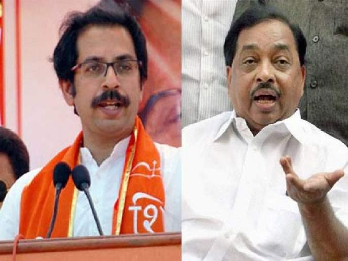Uddhav Thackeray's four files in ED office, Narayan Rane's sensational Alligation   उद्धव ठाकरेच्या चार फाईल्स ईडीच्या कार्यालयात पडून, नारायण राणेंचा सनसनाटी आरोप