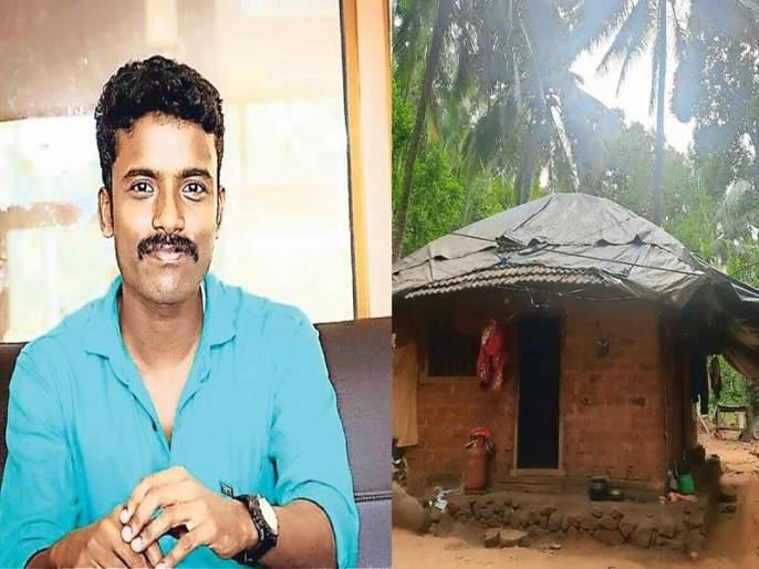 Ranjith Ramachandran, an assistant professor at IIM-Ranchi, shared on social media the picture of his un-plastered hut at his village in Kerala | झोपडीतला तरुण 'आयआयएम'चा प्राध्यापक!, केरळातील मराठी आदिवासी युवकाची गरुडझेप
