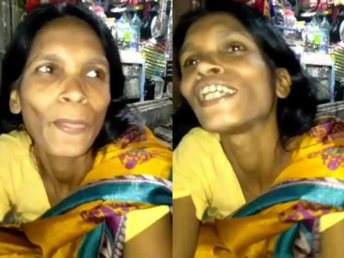 ranu mondal look alike from guwahati became internet sensation singing teri meri kahani | आणखी एक 'रानू मंडल'! सोशल मीडियावर सापडली रानूची डुप्लिकेट!!
