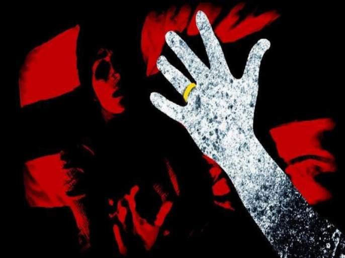 Raped on girl by attraction of marrige at Pimpri | पिंपरीत लग्नाचे आमिष दाखवून महिलेवर बलात्कार
