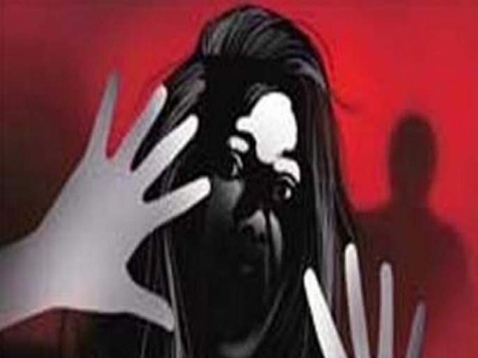 Girlfriend raped by her girlfriend during birthday party on Valentine's Day | व्हेलेंटाईन डेच्या पूर्वसंध्येलावाढदिवसाच्या पार्टीदरम्यानमैत्रिणीच्या प्रियकराने केला बलात्कार