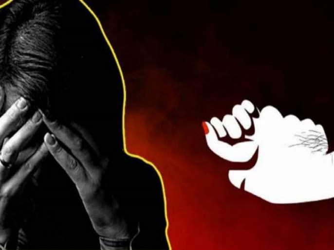 friend raped on sleeping girl in the night party   पार्टीत झोपलेल्या तरुणीवर मित्राचा बलात्कार