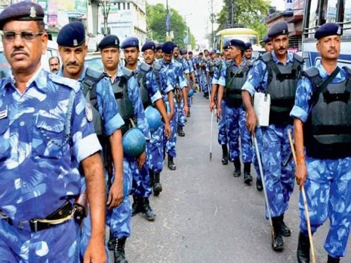 Jalgaon Calls First 'Rapid Action Force' For Ganpati Visrajan | गणपतीच्या विसर्जनासाठी जळगावला प्रथमच 'रॅपीड अॅक्शन फोर्स' तैनात