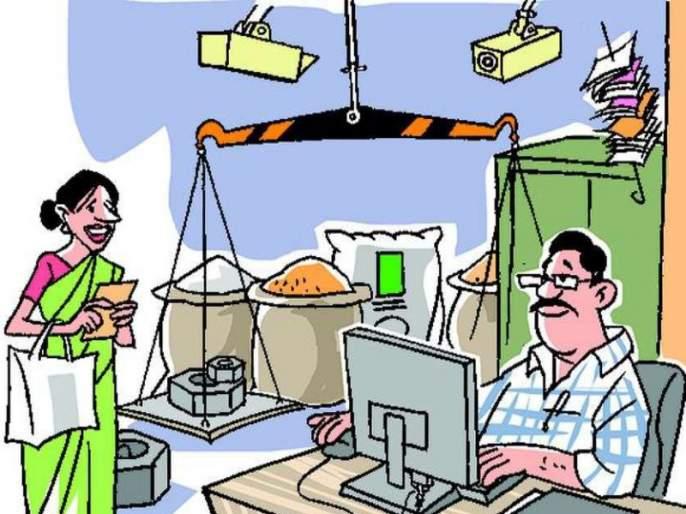 52,000 ration shopkeepers on strike in the state; grain distribution stop   राज्यातील ५२ हजार रेशन दुकानदार संपावर;धान्य वितरण केले बंद