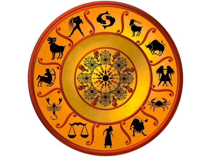 Today's zodiac sign - 23 April 2019 | आजचे राशीभविष्य - 23 एप्रिल 2019