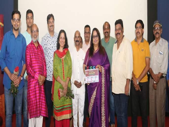 Alay Majha Rashila New Marathi Movie Shooting Start Soon | या कलाकरांच्या उपस्थितीत 'आलंय माझ्या राशीला' चित्रपटाचा मुहूर्त संपन्न, लवकरच होणार शूटिंगला सुरूवात