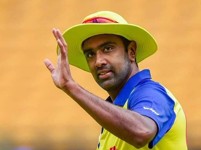 R Ashwin completes switch from KXIP to DC in 1.5 crore plus J Suchith deal ahead of IPL 2020 Auction | IPL 2020 : आर अश्विन झाला दिल्लीकर; पंजाबला दिली 'एवढी' रक्कम अन् एक खेळाडू...