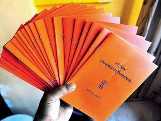 ration card how to update address online know easy way | अरे व्वा! घरबसल्या असं अपडेट करा Ration Card; पत्ता, मोबाईल नंबर बदलणं झालं आता आणखी सोपं