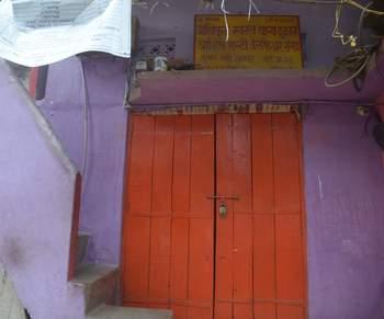 Ration distribution stopped on the fourth day in Nagpur | नागपुरात चौथ्या दिवशीही रेशन वाटप बंद