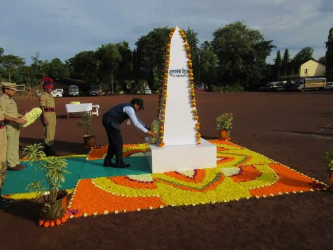 Tribute to Ratnagiri by police martyr   पोलीस हुतात्मा दिनी रत्नागिरीत श्रद्धांजली