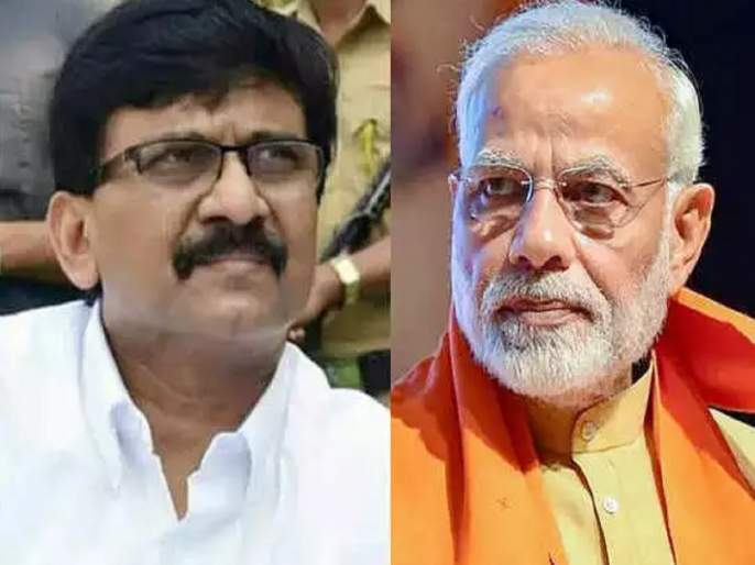 shiv sena sanjay raut criticized narendra modi over stadium name changed of motera to narendra modi | 'गरज सरो, पटेल मरो' हा त्याच नाट्याचा भाग; सामनातून मोदींवर टीकेचे बाण