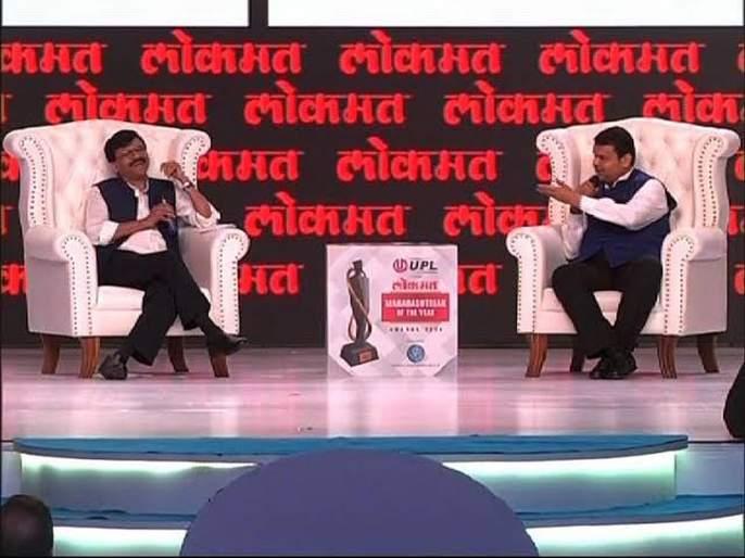 Maharashtra Vidhan Sabha Result cm fadnavis gives smart answer to shiv sena mp sanjay rauts question   ...तेव्हा संजय राऊतांच्या बाऊन्सरवर मुख्यमंत्र्यांनी ठोकला होता सिक्सर