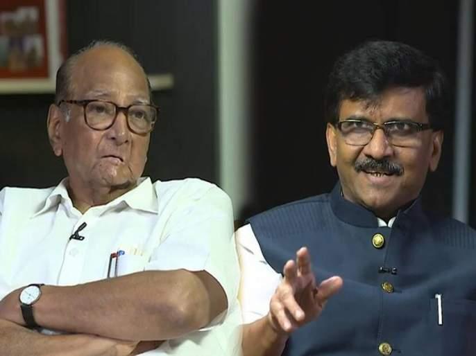 "BJP leader Nilesh Rane has criticized NCP president Sharad Pawar and Shiv Sena leader Sanjay Raut | ""एका मुलाखतीनंतर खळबळ उडणार होती ना; कुठे काही उडलेलं तर दिसलं नाही"""