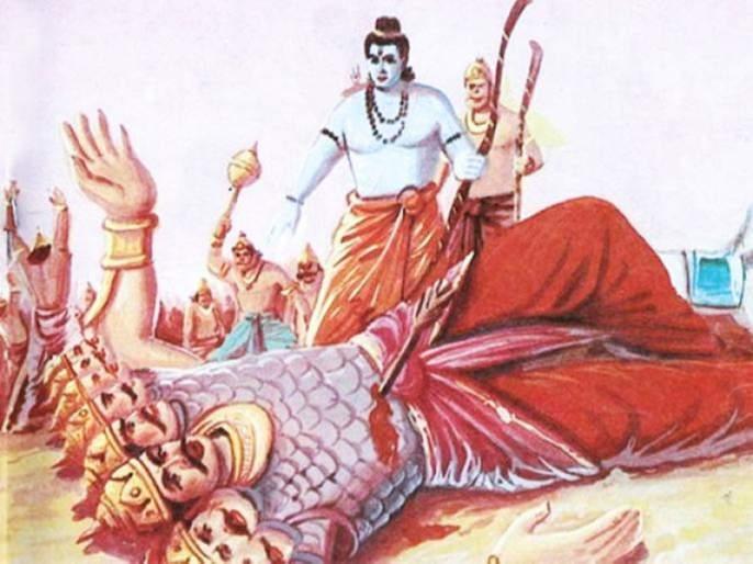 Ravana had given mantra to Lakshmana at the time of his death! | रावणाने त्याच्या मृत्यूसमयी लक्ष्मणाला दिला होता 'हा' कानमंत्र!