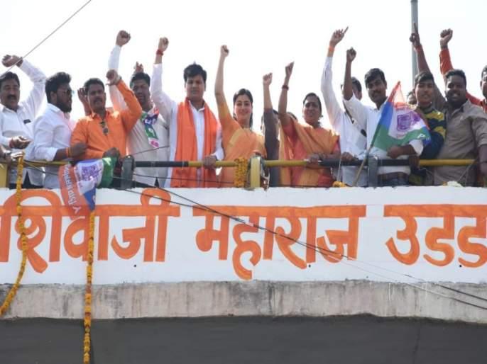 Chhatrapati Shivaji Maharaj's name given to Panchavati flyover | पंचवटी उड्डाणपुलाला दिले छत्रपती शिवाजी महाराजांचे नाव
