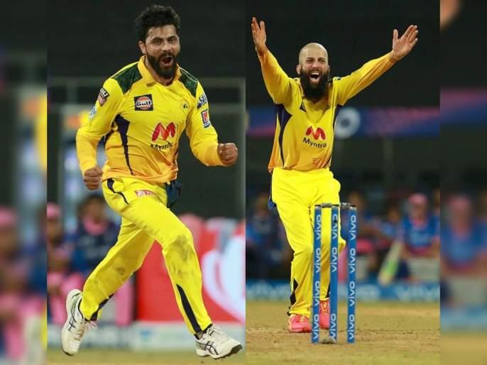 IPL 2021, RR vs CSK T20 Match Highlight : 200th match for MS Dhoni as captain of CSK and they won it in style | IPL 2021, RR vs CSK T20 Match Highlight : रवींद्र जडेजानं होत्याचं नव्हतं केलं, महेंद्रसिंग धोनीच्या २००व्या सामन्यात CSKचा 'सुपर' विजय!