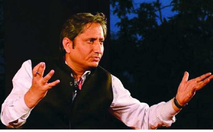 The voice of the oppressed Ravish Kumar | दबलेल्यांचा आवाज रवीशकुमार