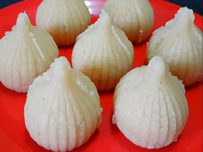 Recipe For Ganesh Festival 2019 How to take Rawa modak for lord ganesha | Recipe For Ganesh Festival : थोडेसे वेगळे आणि करायला सोपे रव्याचे मोदक!