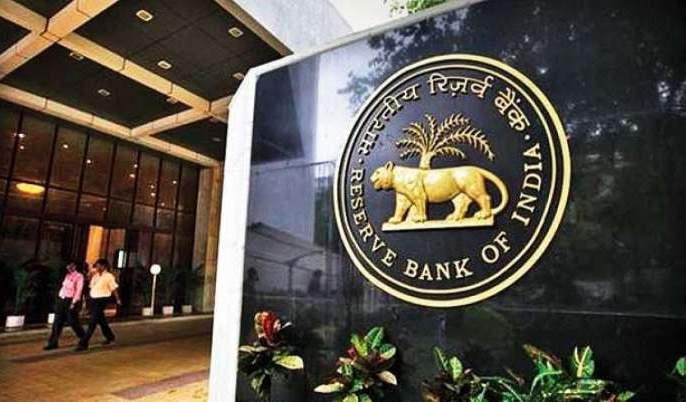 Increase capital in private banks | प्रवर्तकांसाठी खुशखबर : खासगी बँकांमध्ये भांडवल वाढविणार