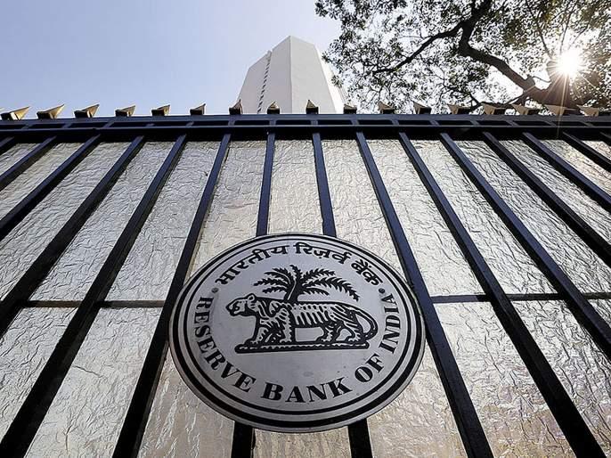 RBI keeps repo rate unchanged at 5 15 percent | RBI Repo Rate : कर्ज स्वस्ताईच्या अपेक्षांना धक्का; आरबीआयकडून रेपो रेट जैसे थे