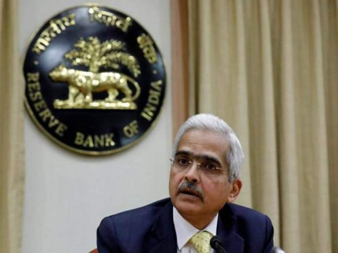 """rbi governor shaktikanta das said reserve bank is working on digital currency   Digital Currency आणण्याच्या तयारीत रिझर्व्ह बँक; गव्हर्नर म्हणाले, """"क्रिप्टोकरन्सी पेक्षा वेगळी असेल ही करन्सी"""""""