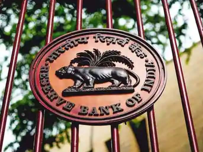 RBI: RTGS, NEFT money transfer facilities extended beyond banks; RBI's big announcement | RBI: आता RTGS, NEFT साठी बँकांची गरज नाही; आरबीआयची मोठी घोषणा