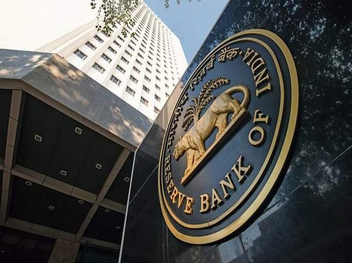 The RBI has lifted restrictions on the Youth Development Co-Operative Bank in Maharashtra, giving account holders other benefits, including withdrawals   दिलासादायक! आरबीआयने महाराष्ट्रातील या बँकेवरील निर्बंध हटवले, खातेदारांना पैसे काढण्यासह मिळतील अन्य सुविधा