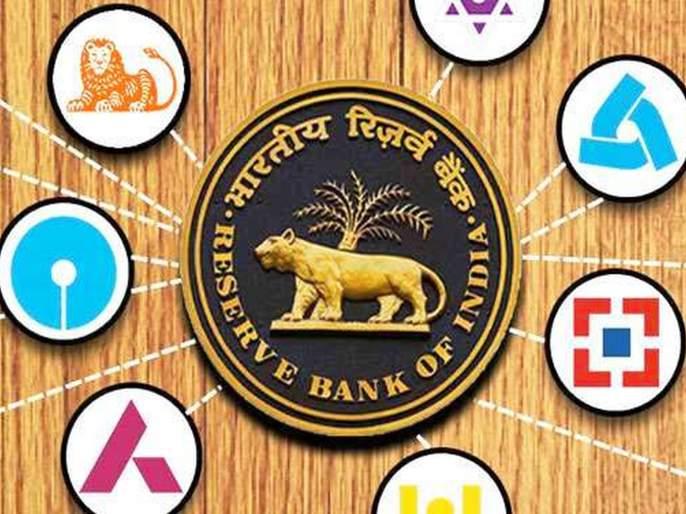 Major crisis in the banking sector; Fitch warns of rising NPAs | बँकिंग क्षेत्रावर मोठे संकट; एनपीए वाढण्याचा फिचने दिला इशारा