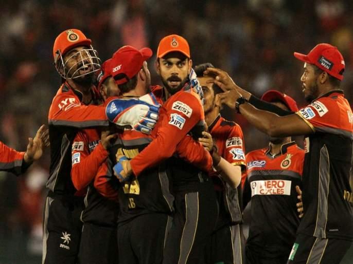 RCB to play for Mumbai | मुंबईला धक्का देण्यासाठी खेळणार आरसीबी