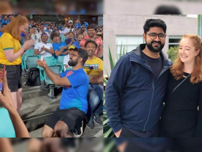 Cricket couple which was united in Sydney stadium in the second ODI between India and Australia spotted supporting RCB in IPL 2021  | IPL 2021: RCB की MI?, सिडनी वन डे सामन्यातील Viral Couple पुन्हा चर्चेत; जाणून घ्या कारण