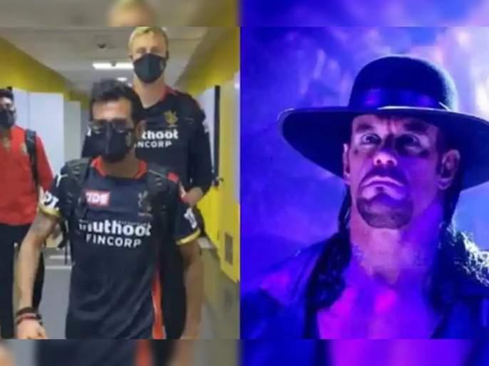 IPL 2021 : MI vs RCB T20 Live : 'RCB ready for WrestleMania': Yuzvendra Chahal, Kyle Jamieson imitate The Undertaker's iconic slow walk - video | IPL 2021 : MI vs RCB T20 Live : क्रिकेटसाठी नव्हे तर WWE साठी RCB सज्ज; विराट कोहलीच्या संघातील 'अंडरटेकर' पाहिला का?
