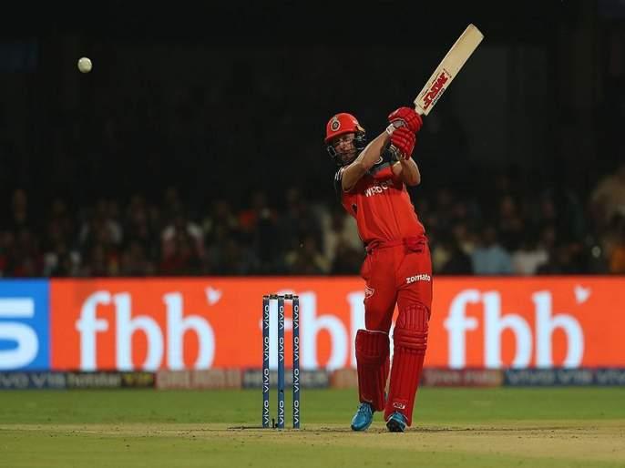 IPL 2019 RCB vs CSK: Faf du Plessis makes amends for his earlier drop as he maintains his composure at the long-off boundary to dismiss ABD | IPL 2019 RCB vs CSK : फॅफ काठावर पास, तर ABD नापास, पाहा अफलातून झेल