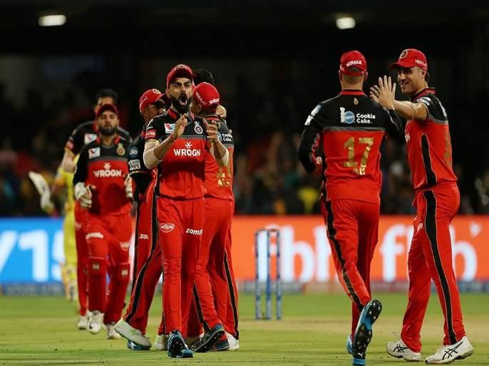 IPL 2019 RCB vs CSK : धोनीची झुंज व्यर्थ; आरसीबीचा शेवटच्या चेंडूवर विजय | IPL 2019 RCB vs CSK : धोनीची झुंज व्यर्थ; आरसीबीचा शेवटच्या चेंडूवर विजय