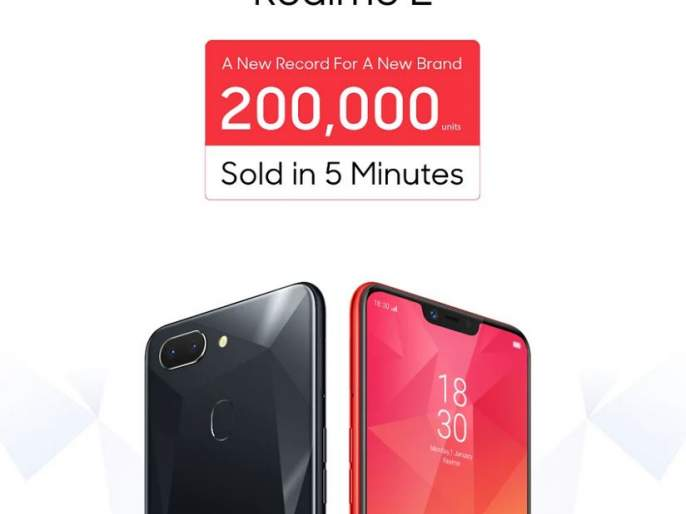 In just five minutes, Realme 2 became 'Out of Stock'   केवळ पाच मिनिटांत रियलमी 2 झाला 'आऊट ऑफ स्टॉक'