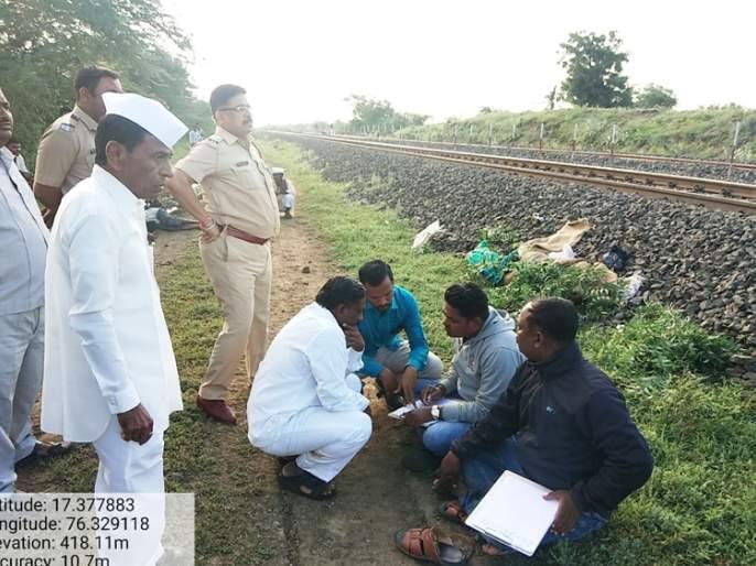 Shocking; The minor girl was murdered and dumped on the Phantom Railway | धक्कादायक; अल्पवयीन मुलीचा खून करुन प्रेत रेल्वे रुळावर टाकून दिले
