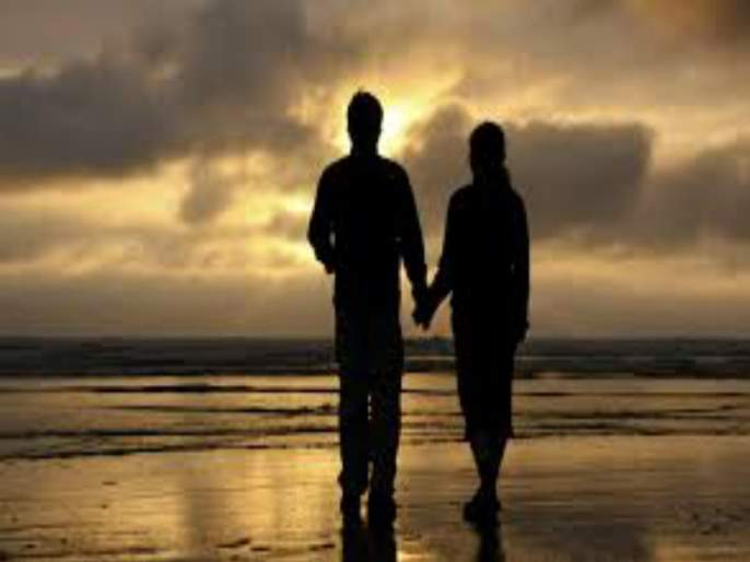 Before a marriage, choose a thoughtful partner | लग्न जमविण्यापूर्वी विवेकी जोडीदाराची निवड