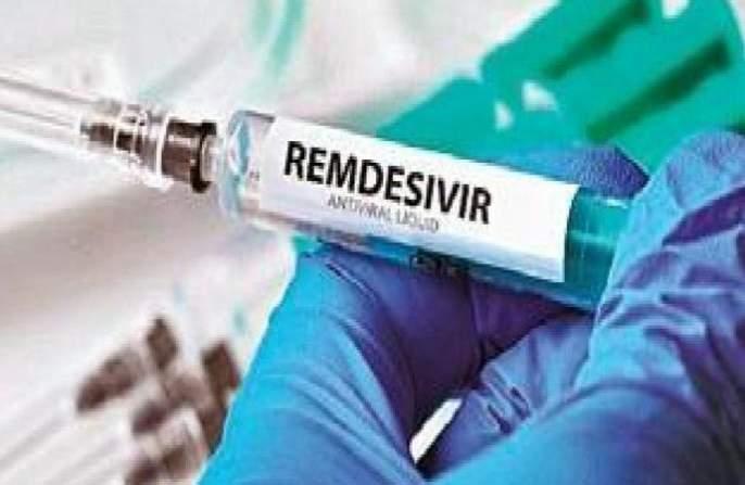 Remdisivir shortage: Pune Municipal Corporation did not get remdisivir   Remdisivir shortage : १ कोटी रुपये मोजूनही पुणे महापालिकेला मिळेना रेमडेसिविर