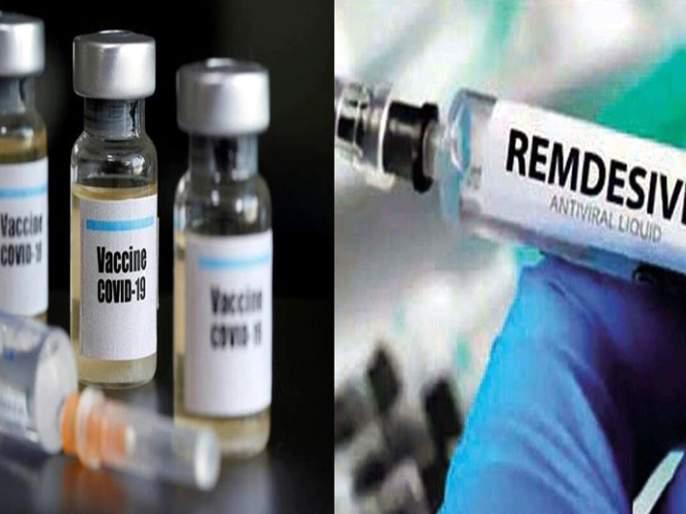 Other medicines, including remedivir, should be made available by hospitals, not relatives | रेमडेसिविरसह अन्य औषधं नातेवाईकांनीनव्हे तर रुग्णालयांनीच उपलब्ध करावीत