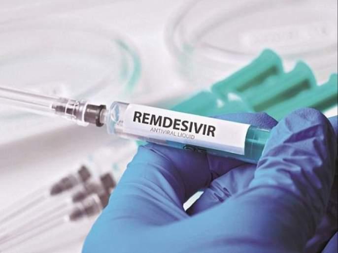 An important decision of the Central Government to ban the export of Remedesivir | रेमडेसिविरच्या निर्यातीला बंदी, केंद्र सरकारचा महत्त्वपूर्ण निर्णय