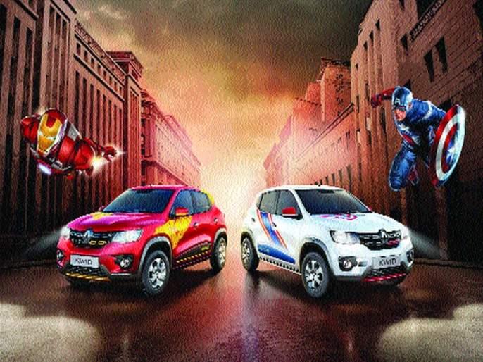 Renault's 'Iron Man' and 'Captain America' market | रेनॉल्टच्या 'आयर्न मॅन' व 'कॅप्टन अमेरिका' बाजारात