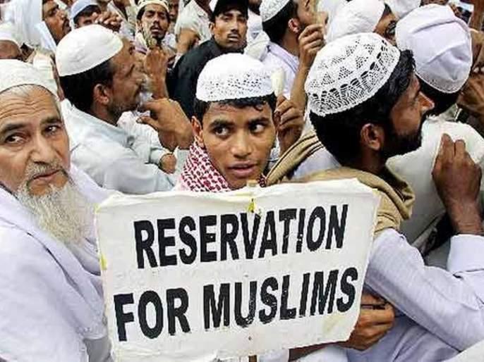 maharashtra ncp shiv sena ministers speak in different on muslim reservation   सरकार मुस्लिमांना 5 टक्के आरक्षण देणार?; शिवसेना म्हणे, अद्याप निर्णय झालेला नाही