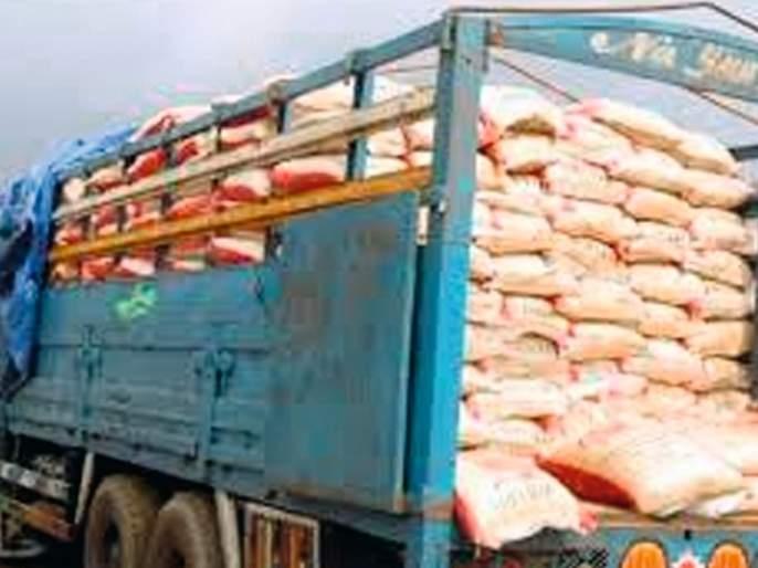 Good News; Now everyone will get five kilos of free rice | Good News; आता प्रत्येकाला मिळणार पाच किलो मोफत तांदूळ