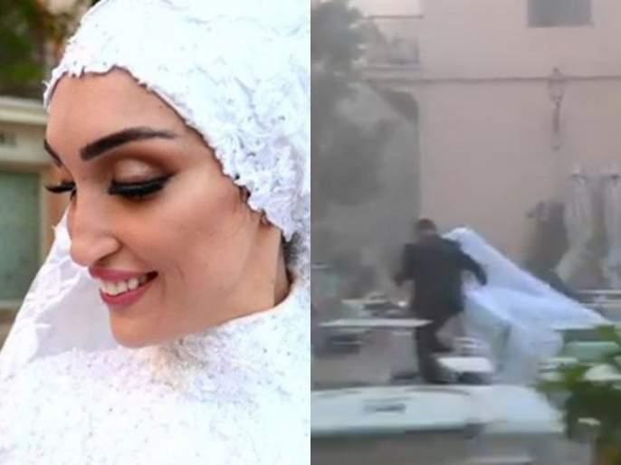 Lebanese bride wedding video surface Beirut explosion behind | Video : लेबनान! महिला करत होती वेडींग फोटोशूट, मागे अचानक झाला धमाका आणि....