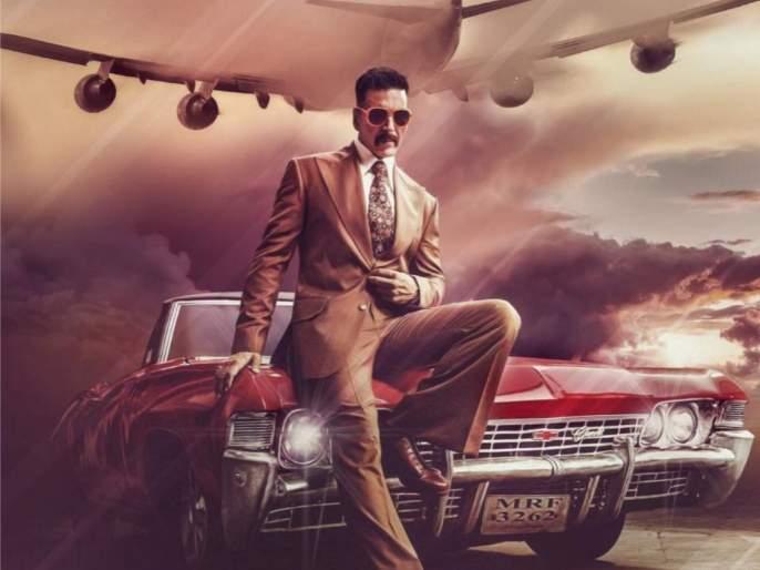 Bell Bottom movie story leaked Akshay Kumar to play spy role in another patriotic film   Bell Bottom: देशभक्तीवर आधारित असेल अक्षय कुमारचा हा नवा सिनेमा, LEAK झाली कथा!